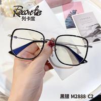 RECARTO列卡度 防蓝光近视眼镜lisa同款 (含带度数依视路旗下子品牌防蓝光镜片+镜框)