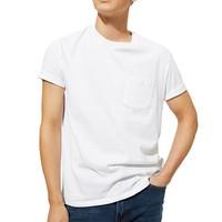 Gap 盖璞 000440850 男女同款短袖T恤