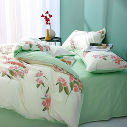 MERCURY 水星家纺 全棉四件套纯棉被套床单枕套 床上用品单双人被罩套件被子被单 浅渃夏沫 1.8米床(适配220*240被芯)