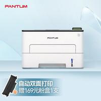 PANTUM 奔图 打印机家用P3022DWS黑白激光A4自动双面无线办公