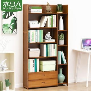木马人书架置物架书柜子落地多层桌面收纳书立架简易儿童储物实木