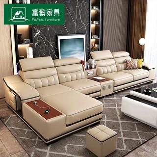 富繁 真皮沙发 客厅整装组合大小户型现代简约多功能音乐储物家具