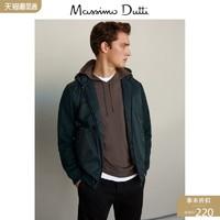 Massimo Dutti 00705272916 男士运动衫卫衣