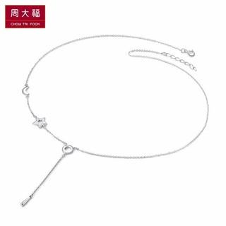 CHOW TAI FOOK 周大福 AB39111 女士项链