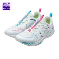 bmai 必迈 Mile 42k Train千里运动鞋2021春季新品跑步鞋耐磨防滑鞋子透气男女跑鞋