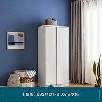 林氏木业 LS214D 现代简约衣柜(长约0.8m)