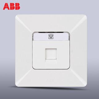 ABB 开关插座一开二开三孔电话插座86底盒面板家用