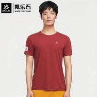 KAILAS 凯乐石 中国攀岩队系列 KG2117513 男款速干短袖T恤