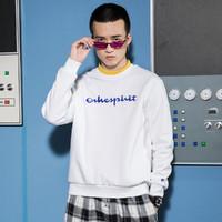 ERKE 鸿星尔克 新疆棉卫衣男 时髦简约校园生活男款套头卫衣 休闲运动上衣