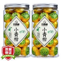 PLUS会员:LIXIANGYUAN 立香园 小青柑普洱茶罐装  250g