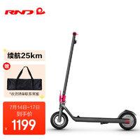 RND电动滑板车 R1 8英寸大轮 锂电池成人学生两轮折叠 电动滑板车体感车平衡车电动车便携折叠车黑色
