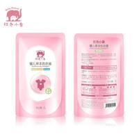 PLUS会员:Baby elephant 红色小象 婴儿草本洗衣液 1L 买一送一