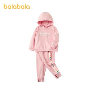 balabala 巴拉巴拉 儿童套装女童秋装清仓正品童装宝宝两件套女小童连帽卫衣