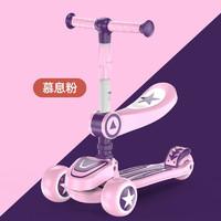 么么娃 儿童滑板车坐滑音乐折叠踏板车玩具