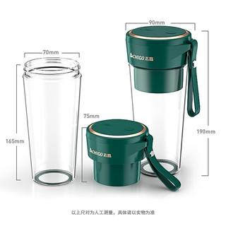 CHIGO 志高 ZG-LHS01 榨汁机