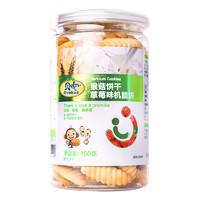 贝兜 猴菇机能饼干 草莓味 150g