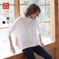 UNIQLO 优衣库 441832 女士棉质蝙蝠袖T恤