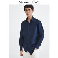 6日0点:Massimo Dutti 00116200401 男士棉质修身衬衫