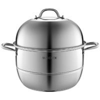 加厚复底30/32/34cm二层汤蒸锅蒸锅
