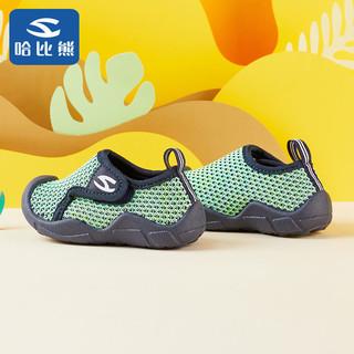 哈比熊儿童鞋子2021秋季新款学步鞋婴儿鞋宝宝鞋子男童鞋女童鞋子