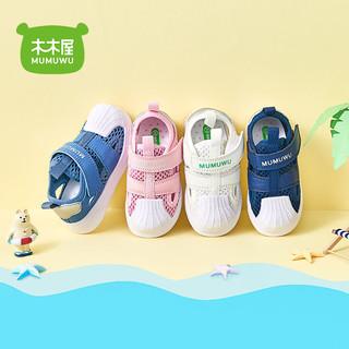 木木屋童鞋男女童运动鞋2021夏季新款儿童运动鞋防滑贝壳头板鞋子