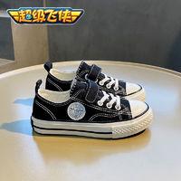 超级飞侠 儿童帆布鞋