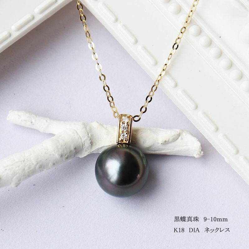 大溪地黑珍珠 女士K18钻石项链