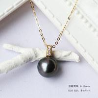 PearlYuumi 優美珍珠 大溪地黑珍珠 女士K18钻石项链