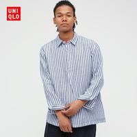 限尺码:UNIQLO 优衣库 UQ438411000 男士长袖衬衫