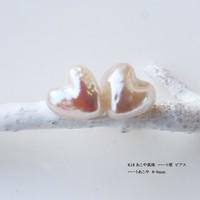 PearlYuumi 優美珍珠 Akoya海珠稀有天然心形耳钉18K金