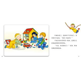 《儿童行为习惯养成故事》(套装共10册)