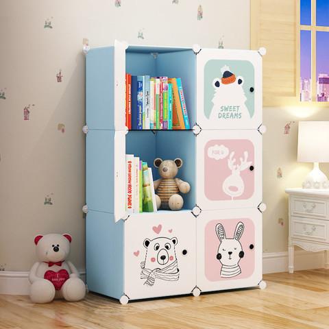 儿童简易书架卧室置物架储物柜-蓝2格