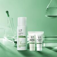 Dr.Yu 玉泽 水乳霜体验套组 保湿水50ml+保湿霜5g+调理乳5ml