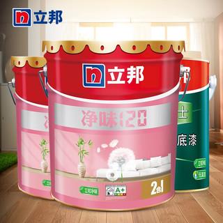 立邦 乳胶漆 净味120二合一内墙墙面漆室内家用自刷涂料环保漆 51L套装