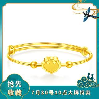 CHOW TAI FOOK 周大福 吉祥如意儿童足金黄金手镯
