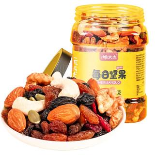 PLUS会员 : 姚太太 每日坚果混合果仁 500g/罐