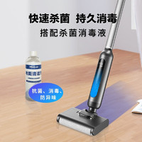 BOB-HOME 宝家丽 XQ01  手持吸尘器