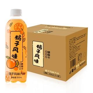 秋林 大白梨橘子汽水 350ml*12整箱