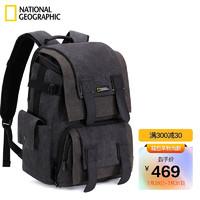 NATIONAL GEOGRAPHIC 国家地理 National Geographic男女15.6英寸笔记双肩包本电脑包酷帅书包大容量防泼水背包 黑色