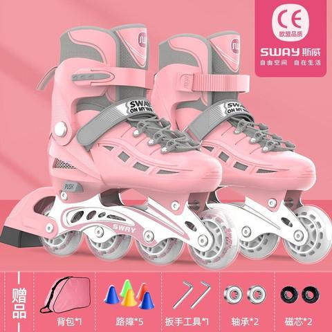 京东PLUS会员:SWAY 斯威 儿童溜冰鞋可调节闪光直排套装