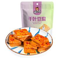 好巴食 豆腐干 200g 约20包 多口味