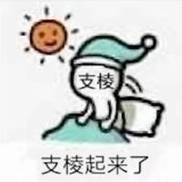 天猫 优衣库 x KAWS联名正式开售