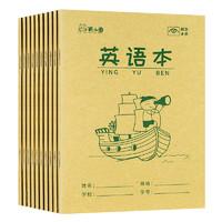 米小圈 牛皮纸书写本 18张/本 10本装