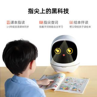 阿尔法蛋 大蛋2.0智能机器人儿童早教机人工智能学习机器人语音对话多功能小学生早教机器人故事机玩具学习机