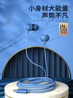 洛林士 耳机有线入耳式线控适用苹果6s3.5mm圆孔vivo华为p20p30p40typec扁头荣耀v8/v9/7xoppo小米手机电脑通用