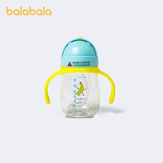 balabala 巴拉巴拉 儿童水杯宝宝学饮杯重力球吸管杯便携婴儿防漏防呛防摔男