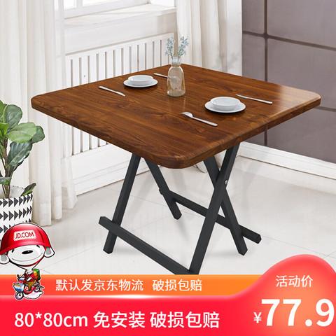GULEINUOSI 古雷诺斯 N686-01 手提便携式折叠桌 80*80*75cm