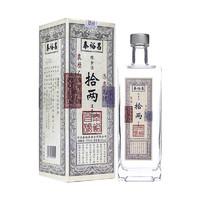 泰裕昌 拾两酒 浓香型白酒52度 500ml