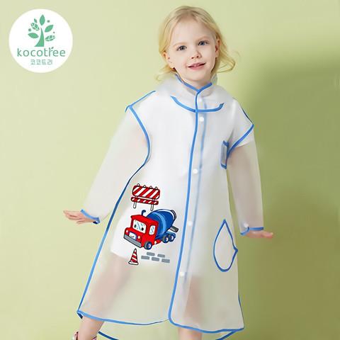 kocotree kk树 KK树-kocotree儿童雨衣男童女童小学生带书包位雨披全身幼儿园宝宝透明半透明雨衣