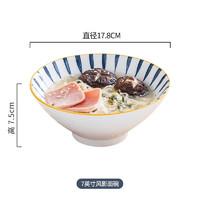 竹木本记 日式釉下彩面碗  7英寸 4个装